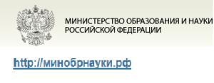 mongov